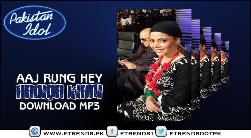 Hadiqa Kiani - Aaj Rung Hey - Pakistan Idol (Download MP3