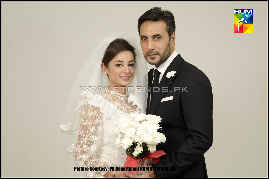 Ahista Ahista Drama Serial on HUM TV – Synopsis and Pictures - Etrends