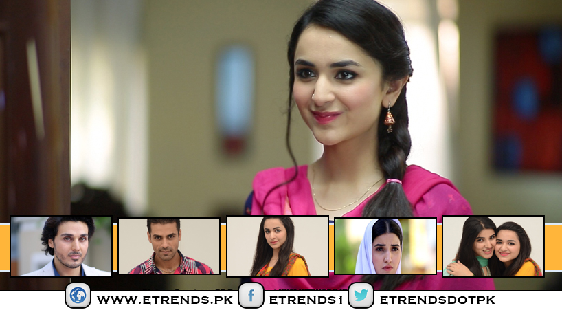 Mausam Drama Serial on HUM TV – Synopsis and Pictures - Etrends