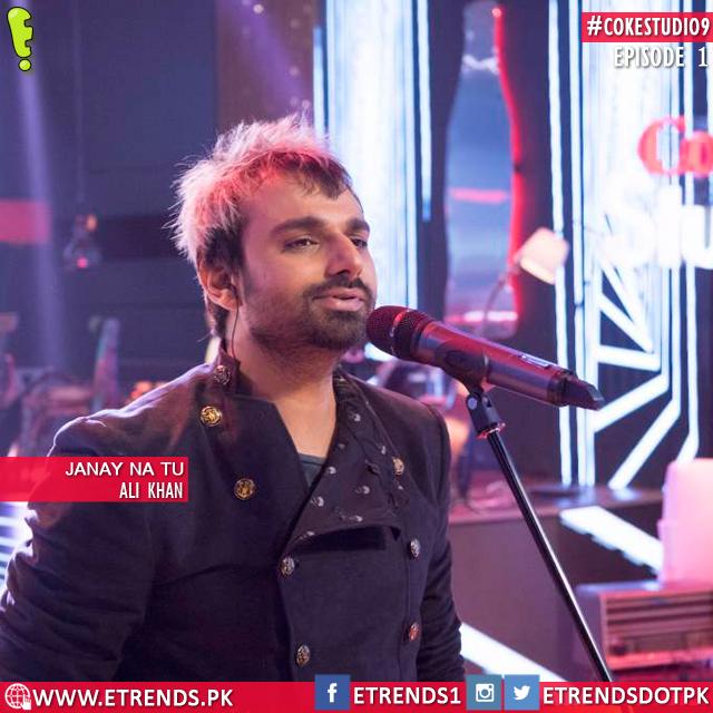 Ali Khan Janay Na Tu Coke Studio Season 9 Episode 1 Mp3