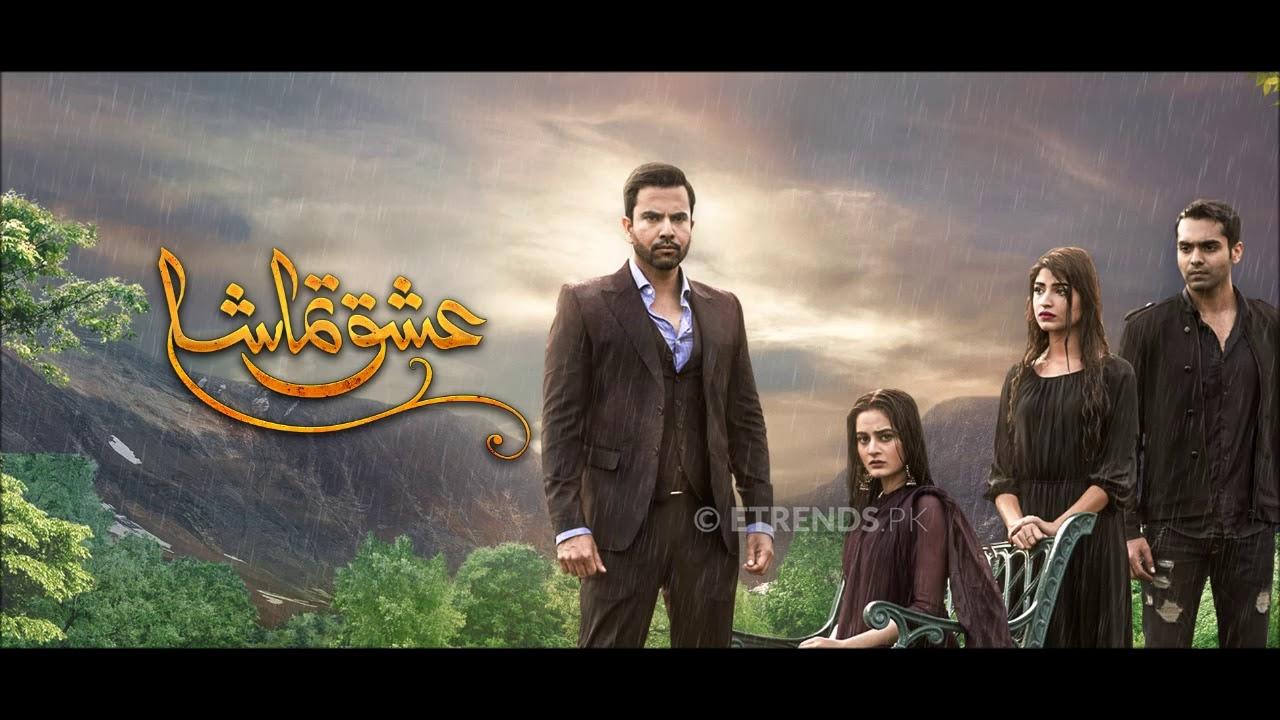 Ishq Tamasha OST by Sanwal Esakhelvi & Sanam Marvi (Download
