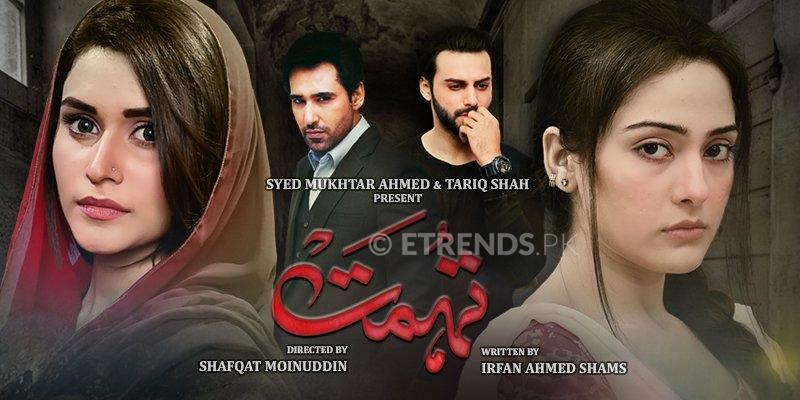 Tohmat Ost By Sahir Ali Bagga Maria Mir Download Mp3