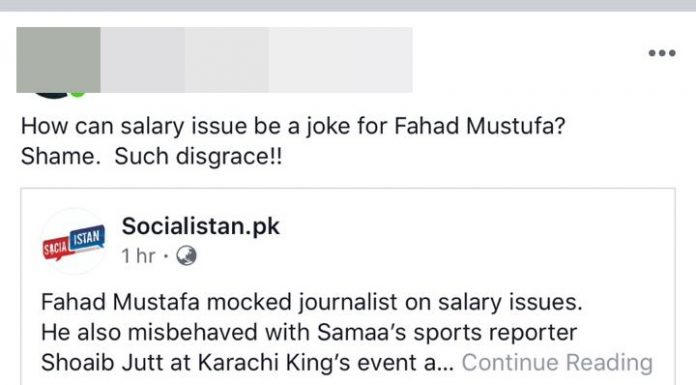 Fahad Mustafa tussles with a sports journalist - Etrends